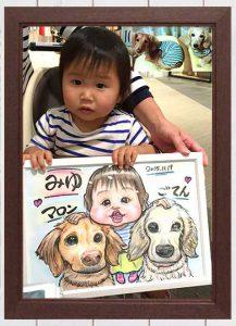 わんこ犬と女の子と似顔絵師アーティスト