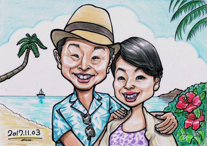 ご両親へのプレゼント似顔絵ハワイアレンジ