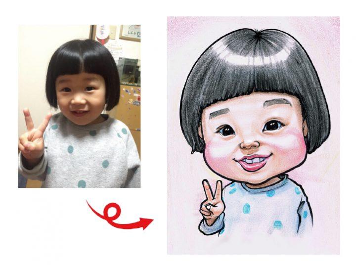 そっくり、かわいいお子様の似顔絵作品例です。親切・丁寧なイラスト対応のご依頼をお考えの方は是非!