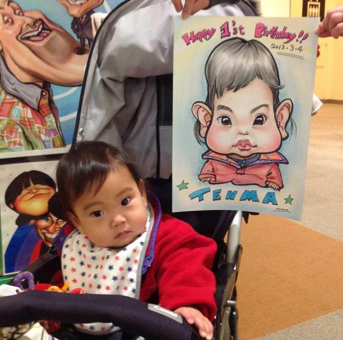 1歳の誕生日プレゼントにあかちゃんの文字入れまでかっこいい似顔絵をご依頼頂きました。