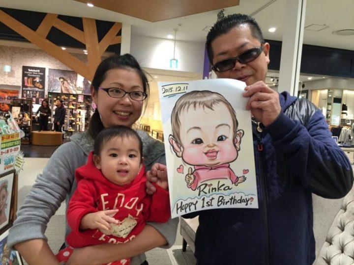 1歳の誕生日記念に似顔絵のプレゼント。このご縁からご家族とのお付き合いが始まりました。