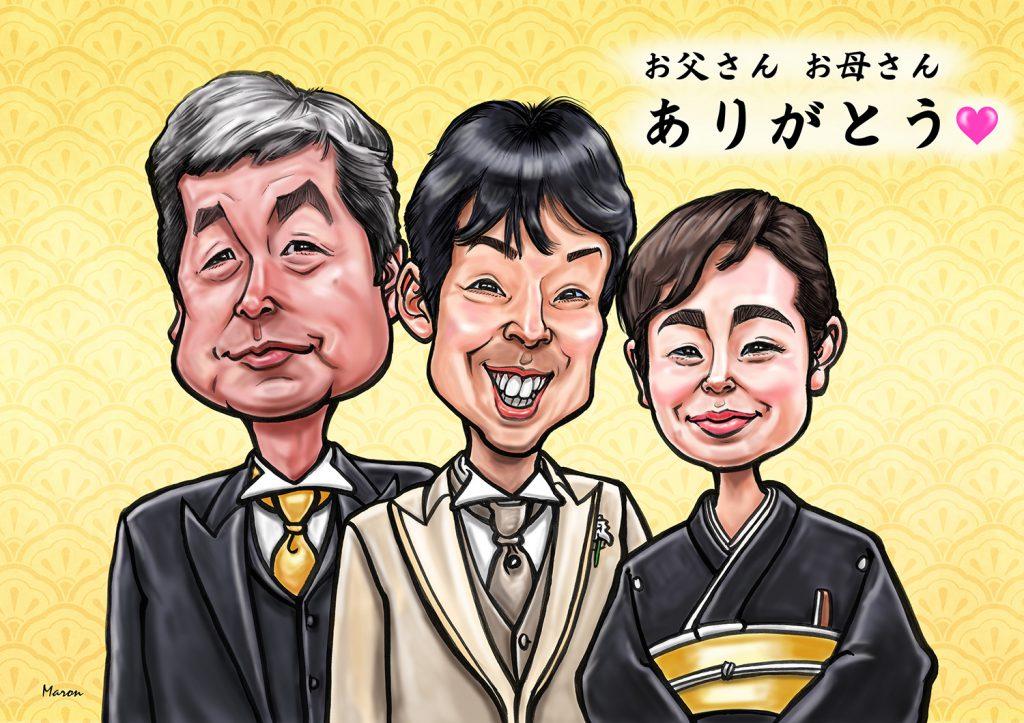 大切なご両親と・・仕上がりの美しい似顔絵サンクスボード作品例です。