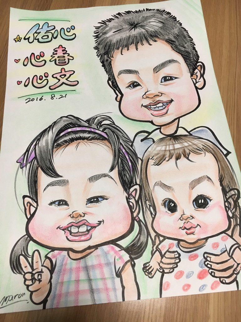 似顔絵制作例。かわいい兄弟姉妹の似顔絵