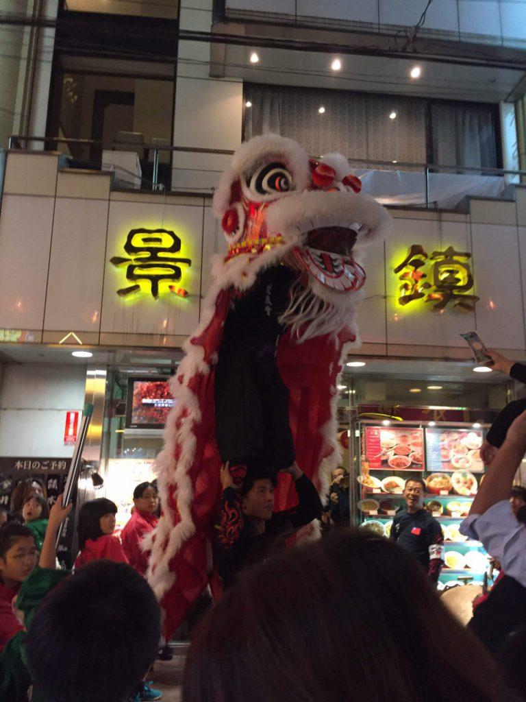 横浜中華街の獅子舞