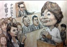 川越達也さんの似顔絵法廷画
