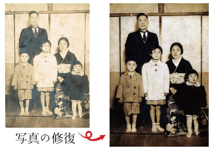 違いが良く分る!写真の修復修正比較画像です。