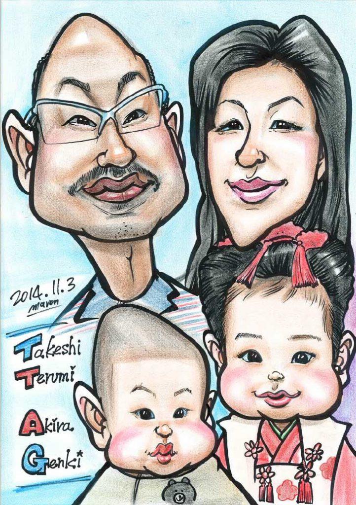 家族で楽しいカリカチュア似顔絵