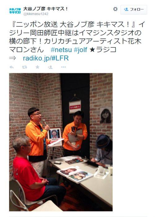 【カリカチュア似顔絵】イジリー岡田さんにイジってもらいました!