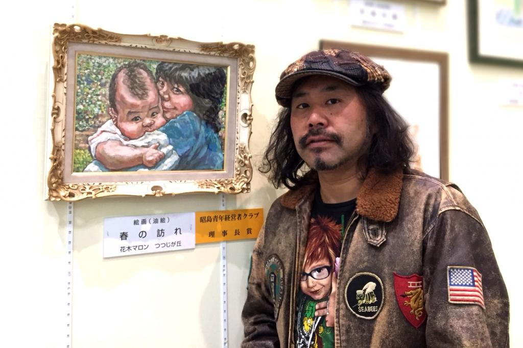 花木マロンの油絵肖像画作品親子